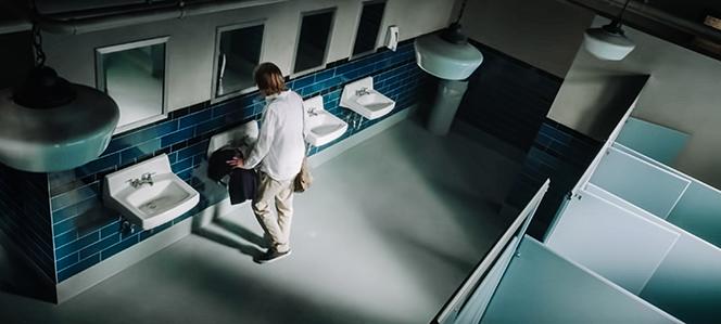 """Words on Bathroom Walls"""": Grace Spoken Here - Word on Fire"""